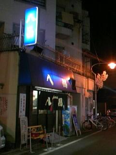 広島風お好み焼きのお店