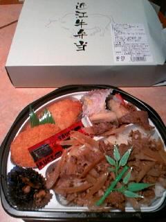 近江牛弁当