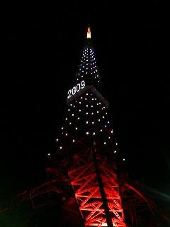2009年の東京タワー