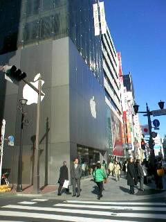アップル直営店