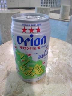 オリオンビール限定缶