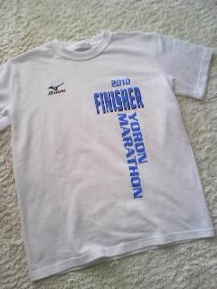 ヨロンマラソン2010の完走Tシャツ