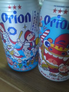 オリオンドラフト エイサー缶2種