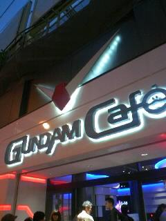ガンダムカフェ入口