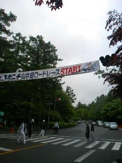 マラソンスタート地点