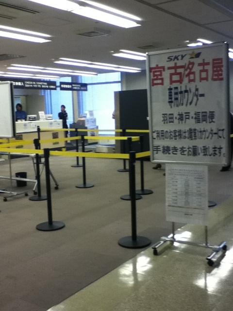 那覇空港1階のスカイマーク特別カウンター