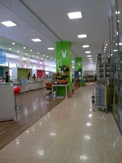 maxplus泡瀬店