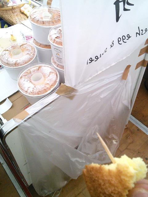 毎年恒例シフォンケーキ試食