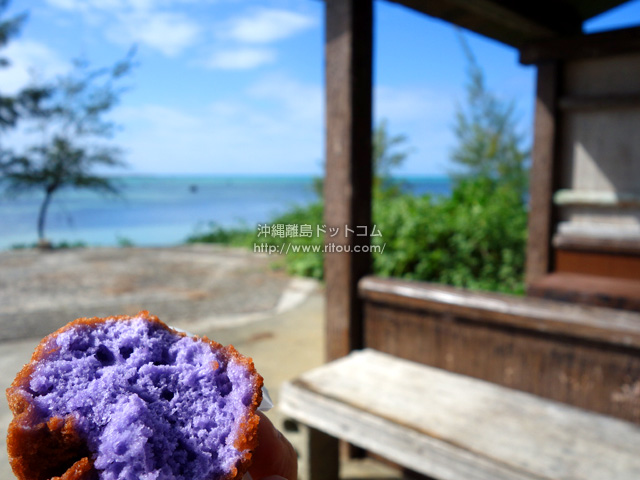 佐和田の浜北の小屋で食べるサータアンダギー