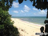 崎枝ビーチ