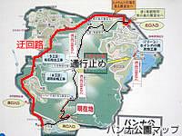 パンナ公園マップ