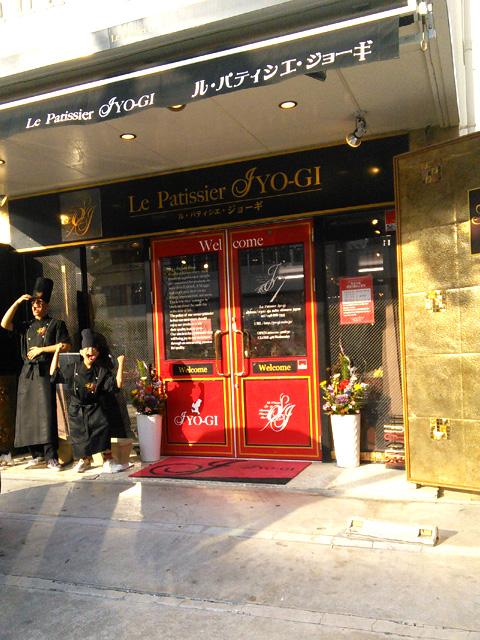 ル・パティシエ・ジョーギ 外観はブランド品買い取り店みたい