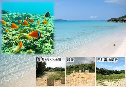 来間島の長間浜2008