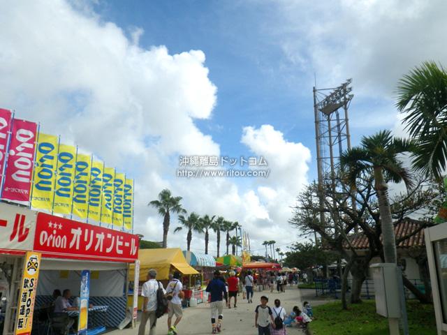 那覇まつり2016:公園内のメイン会場