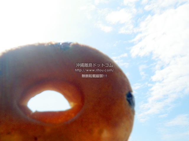 久しぶりのしまど。おからドーナッツです。