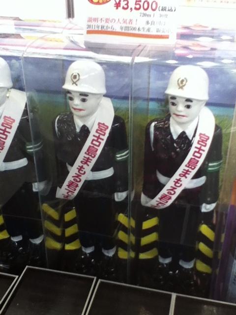 多良川の宮古島まもる君泡盛ボトル3500円也