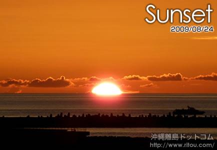 2009/08/24の夕日