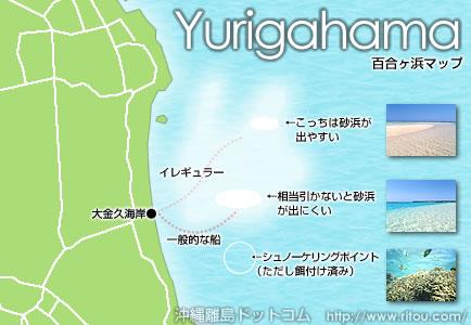 百合ヶ浜マップ