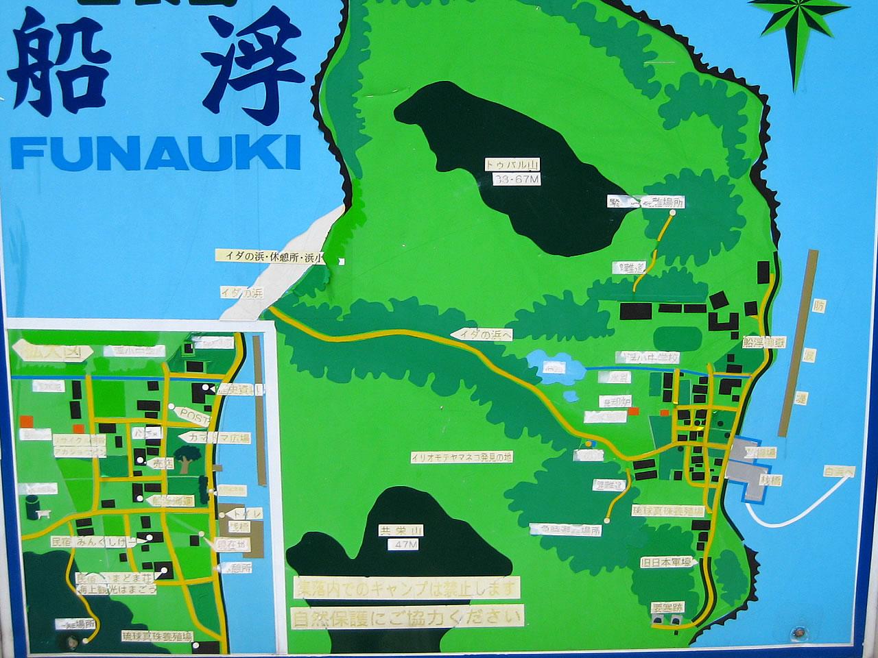 船浮マップ/案内地図