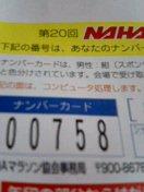 041129_2003~001.jpg