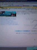 050220_1828~001.jpg