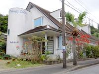 奄美大島「カフェ シェルロード」