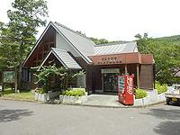 奄美大島「マテリャー茶屋」
