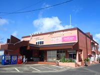 奄美大島「Aコープせとうち」