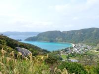 奄美大島「ハートが見える展望台」