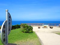 奄美大島「あやまる岬」