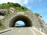 奄美大島「かがんばなトンネル/龍の眼/ドラゴンアイ」