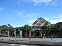 奄美大島「奄美物産センター」