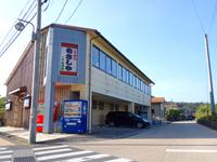 奄美大島「むさしや/むさし屋」