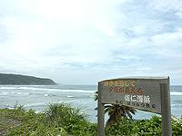 奄美大島「佐仁海浜」