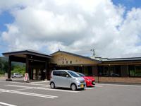奄美大島「鶏飯 ひさ倉」