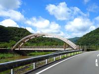 奄美大島「まほろば橋」