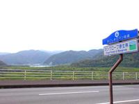 奄美大島「マングローブ原生林/ヒルギ群生地」