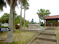 喜界島「俊寛の墓」