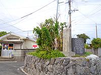 喜界島「ミヤの跡」