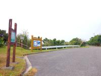 喜界島「百之台公園」