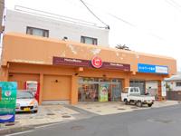 喜界島「スーパーSONO(閉店)」
