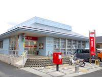 喜界島「喜界島郵便局」