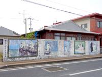 喜界島「空港通りの壁画」