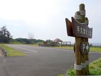 喜界島「手久津久公園」