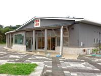 喜界島「喜界町農産物加工センター」