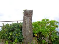 喜界島「さんボ苑/荒木海岸展望台」