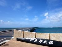 宮古列島 宮古島の伊良部大橋 宮古島側/橋の駅んみゃ〜ちの写真