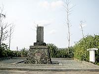 沖永良部島「西郷隆盛上陸の地」