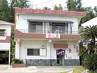 沖永良部島「焼肉レストラン 味の司」