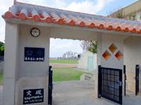 渡名喜島の渡名喜小中学校の写真